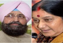 Congress Leader's accuse, Sushma Swaraj spoke lie on 39 Indians missing from Iraq