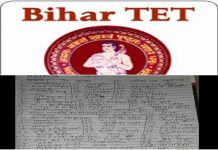 Question paper leak of TET examination in Bihar