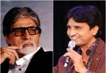 Amitabh Bachchan sent legal notice to Kumar Vishwas