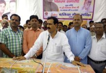 Delhi High Court refuses Narottam Mishra's relief