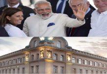 Modi in Hotel