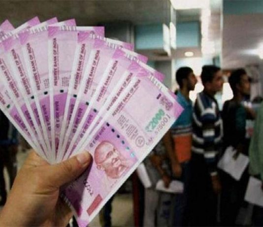 New minimum wages bill 'wage Code Bill' approved,
