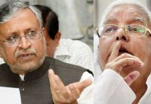 must read what sushil kumar modi gave advice to lalu