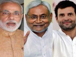 nitish kumar meets rahu and modi