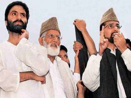 Syed Ali Shah Geelani, complained of severe pain in chest on Sunday.