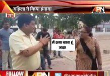 Women hurdled govt car or honking