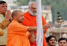 Adityanath yogi
