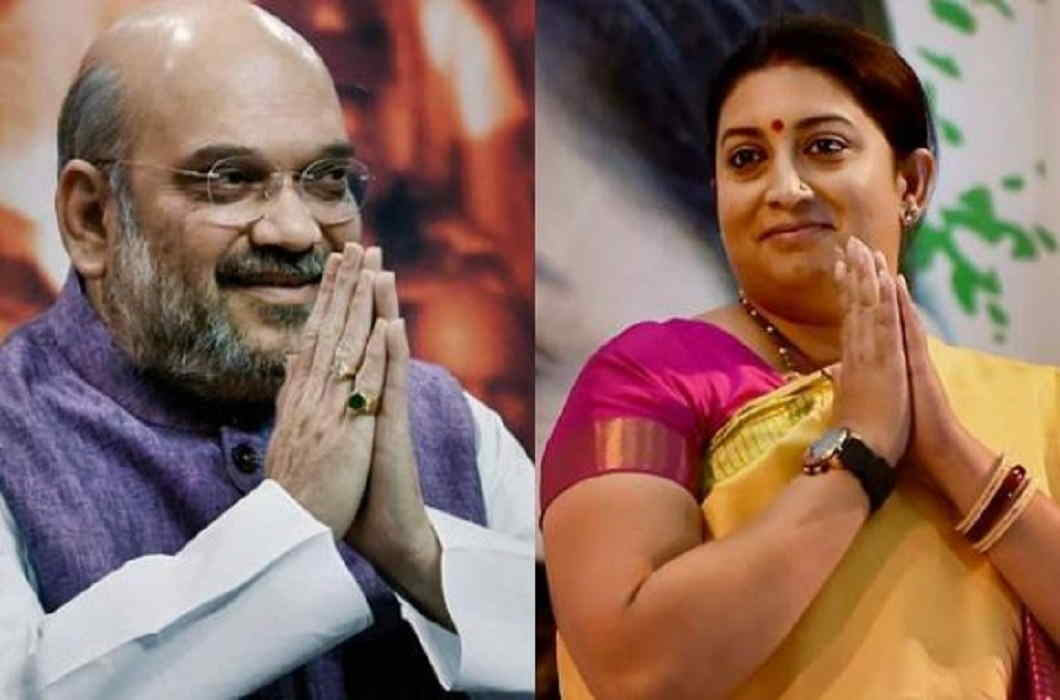 Amit shah and Smriti Irani