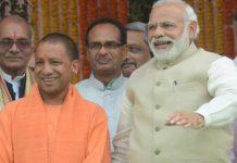 Jaish released threatening tapes, Yogi and Modi targets