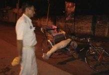 Corpse arrived by rickshaw