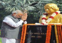 today is Death anniversary of APJ Abdul Kalam, PM inaugurates memorial