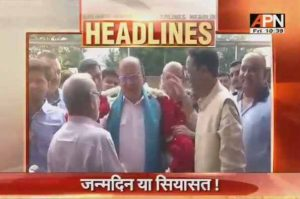 Shankar Singh Vaghela today can join the BJP on his 77th birth anniversary.