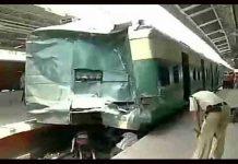 Kolkata Train