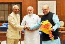NDA candidate Ramnath Kovind has become the next President of the country.