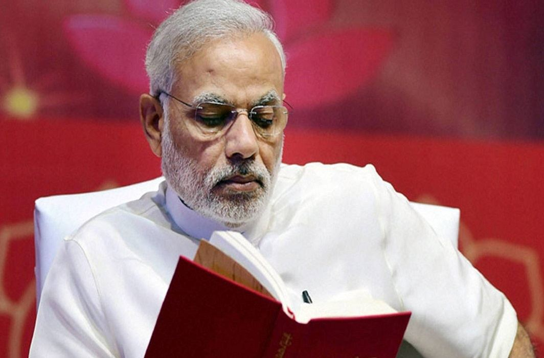 Modi will write books for students, how to read