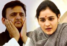 """Go Seva Commission"" was Soft On the NGO of Aparna In Akhilesh government"