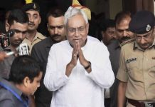 Nitish Kumar Gave Resignation