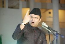 Owaisi's Bitter talk- this country Not a estste of Your father