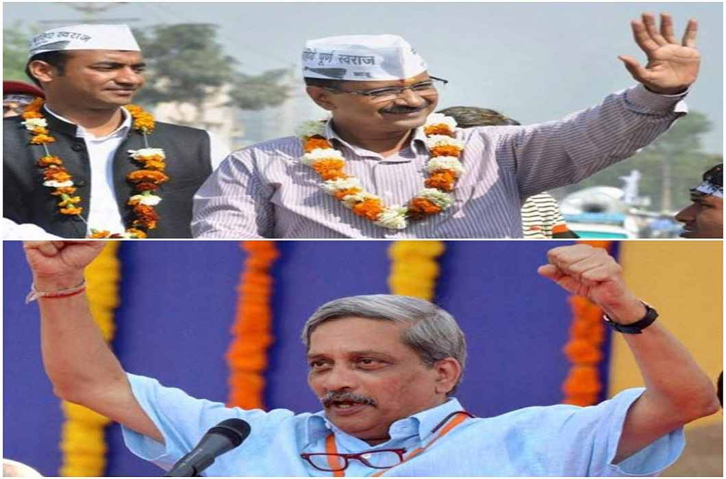 Bye-election results: The 'Aap' won in Baranya of Delhi