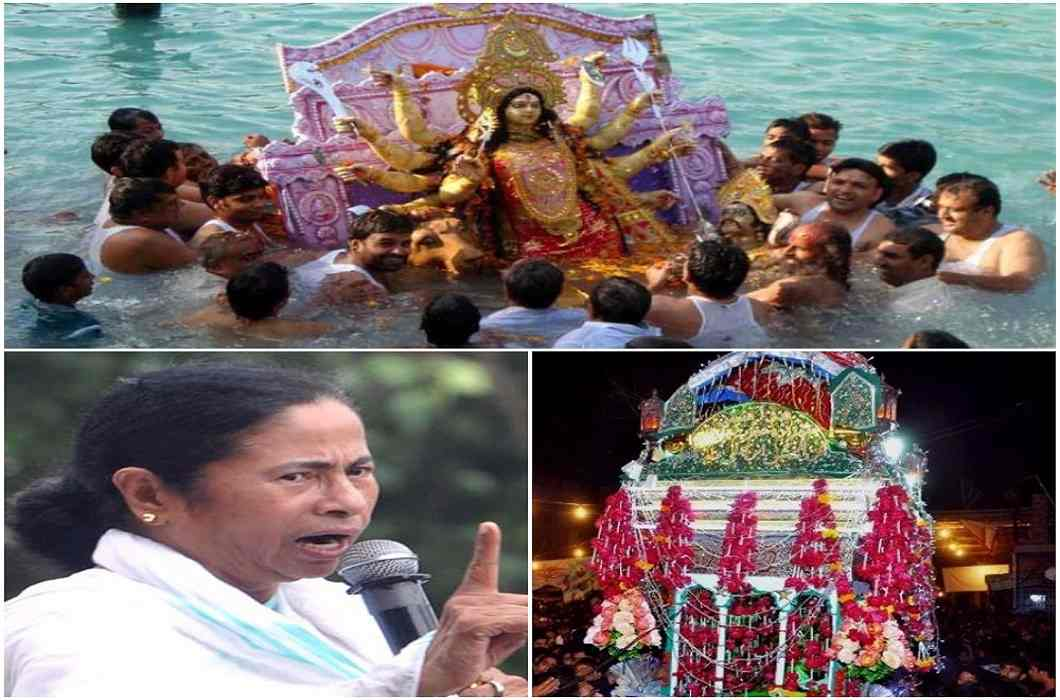 On the day of Muharram, Mamata Banerjee again banned immersion of Durga statue