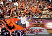 Maratha organization in Maharashtra has organized the largest silent Maratha March