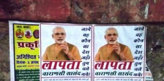 PM Modi also missing after Rahul and Sonia
