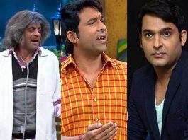 Sunil Grover ridiculed Kapil's childhood friend, friend also gave a reply