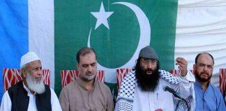 US has declares Hizbul Mujahideen as international terrorist organization