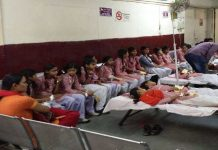 50 school children unconscious due to leakage of ammonia gas in Chhindwara
