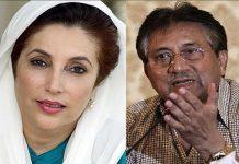Benajeer Bhutto
