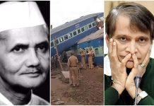 prabhu on the path of Shastri, Offer of resignation from railway minister's post