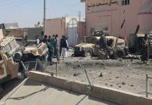 Suicide bombs attack in Afghanistan's Helmand province, 13 die