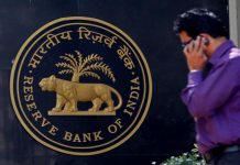 List of 26 Defaulter Companies Issued by RBI