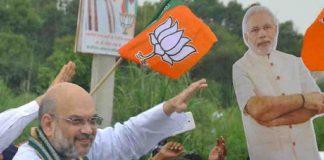 BJP becomes the biggest party in Rajya Sabha