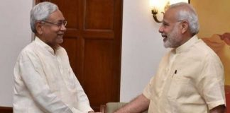 Shah's Open invitation To Nitish, JDU May be Include in NDA