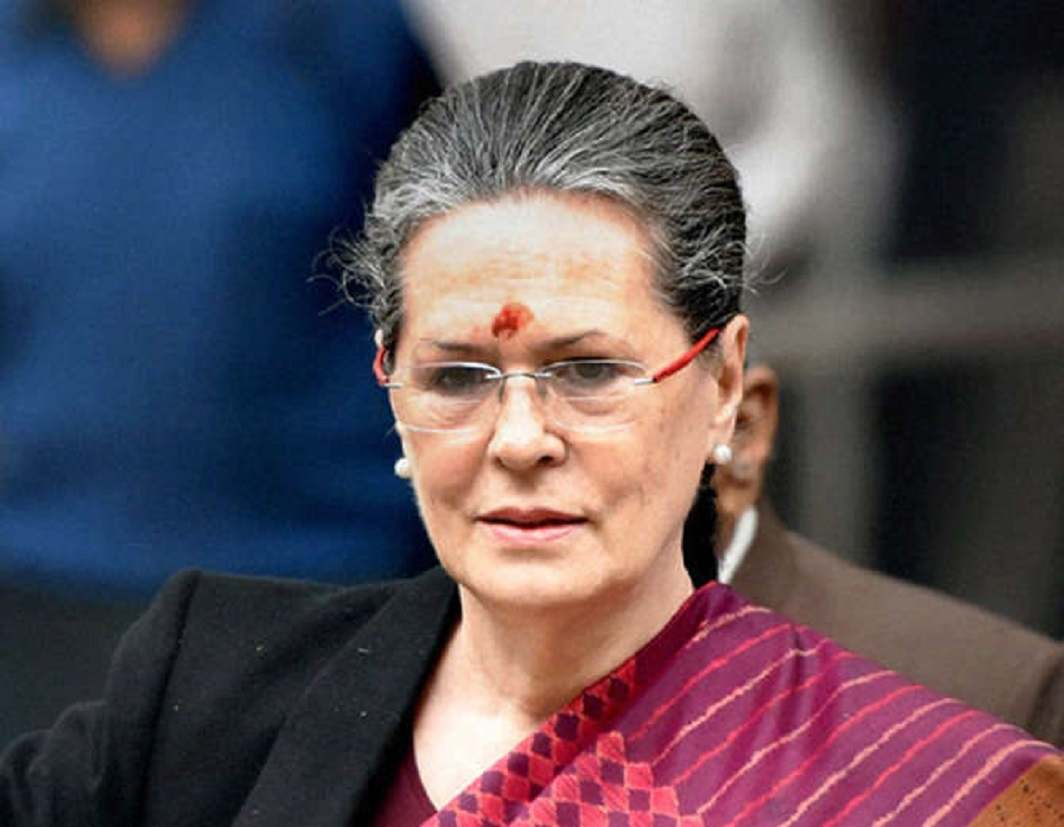 Sonia is also missing after Rahul