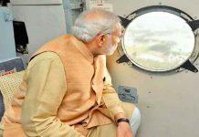 PM Modi arrived in Assam for flood observation