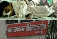 Accident or conspiracy: 30 children died due to stop oxygen in Gorakhpur