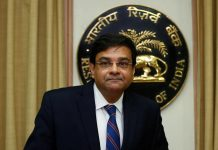 RBI cuts interest rates, improves economy