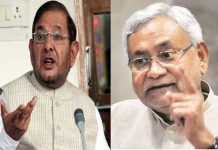 after the breakdown of the coalition, JDU is now on its way to break-even