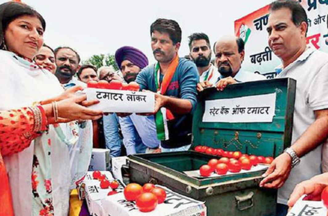State Bank of Tomato opened by congress against inflation