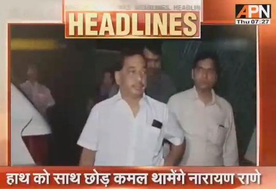 Narayan Rane may join Congress