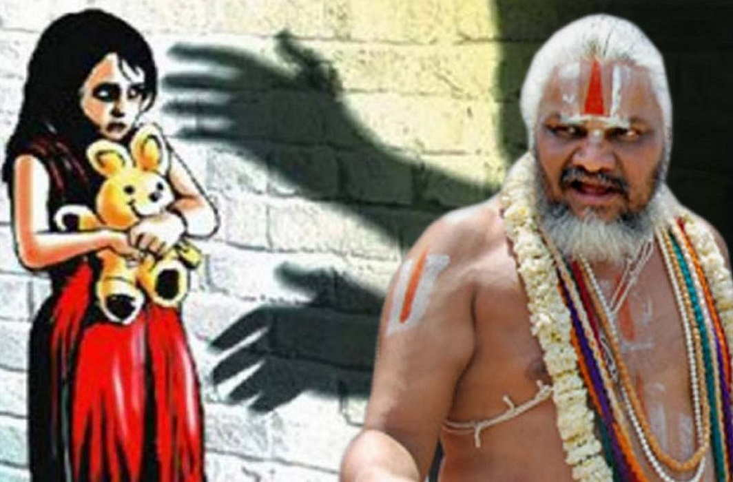 Another Baba arrested in rape accused