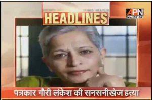 Famous Kannada journalist Gauri Lankesh