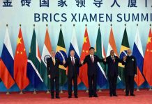 Prime Minister Narendra Modi has addressing BRICS summit in China's port city of Shyam