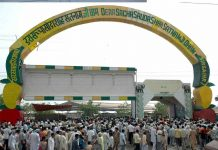 Dera Saccha Sauda have illegal Gunpowder factory