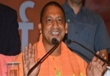 Yogi sarkar's Gift to the shikshamitra, basic salary will be ten thousand