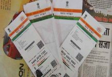 It is the last date to link mobile number with aadhar