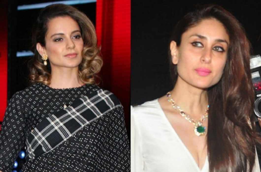 Kareena said that nepotism is in every field. He said that business or politics is everywhere
