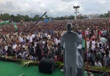 Income Tax Department ask details of Lalu's Maharaili